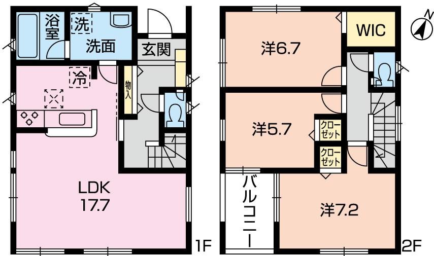 愛川町中津【新築分譲】1区画