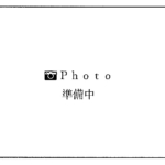 (相模原市中央区中央全3棟新築分譲住宅のイメージ)