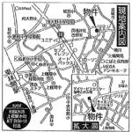相模原市南区8-50-12(地図)