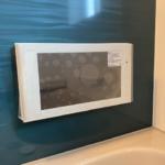 浴室テレビ付き(設備)