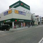 マルエツ大和中央店まで徒歩10分(周辺)
