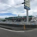 ドラッグストアセイムス下九沢店まで800m(周辺)