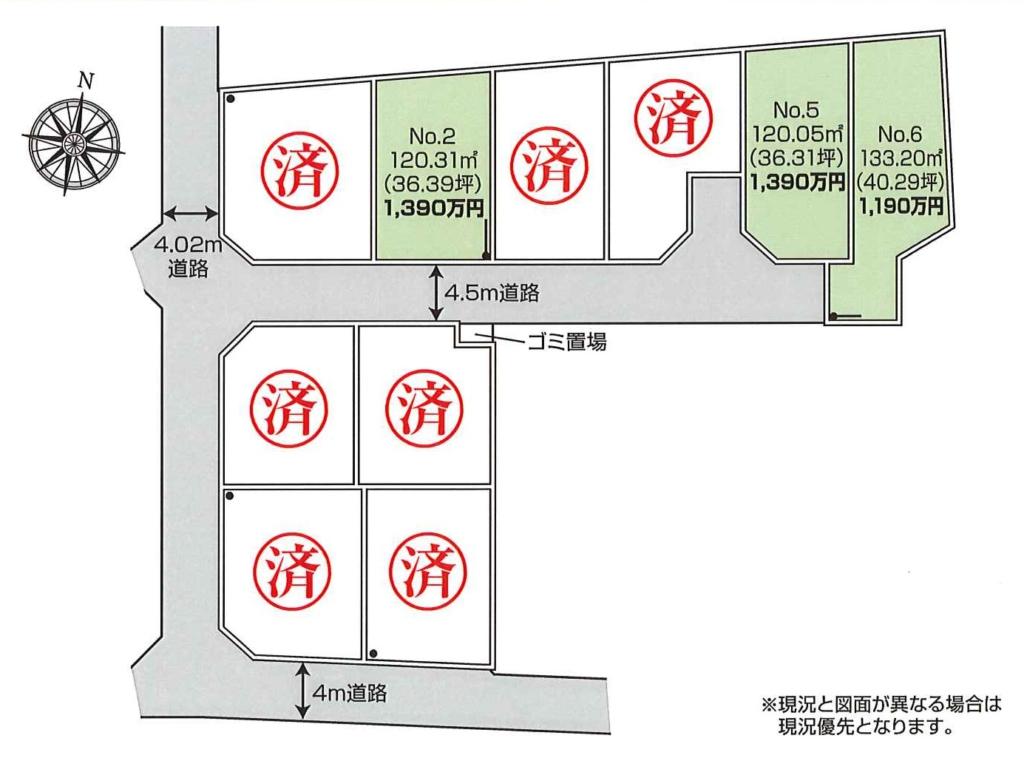 厚木市山際 建築条件なし売地 全10区画 ■■お好きなハウスメーカーで建築できます■■
