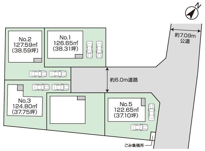 【未公開物件】愛川町中津 新築分譲全5区画