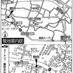 (秦野市平沢新築分譲のイメージ)