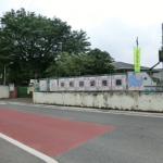 中和田幼稚園まで徒歩約6分(周辺)