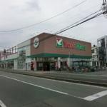 ヨークマート大和中央店まで徒歩12分(周辺)