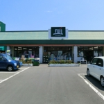 Fuji倉見店まで約1500m(周辺)
