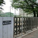 依知小学校(周辺)