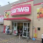 sanwa東林間西口店まで徒歩8分(周辺)