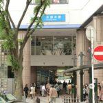本厚木駅(周辺)