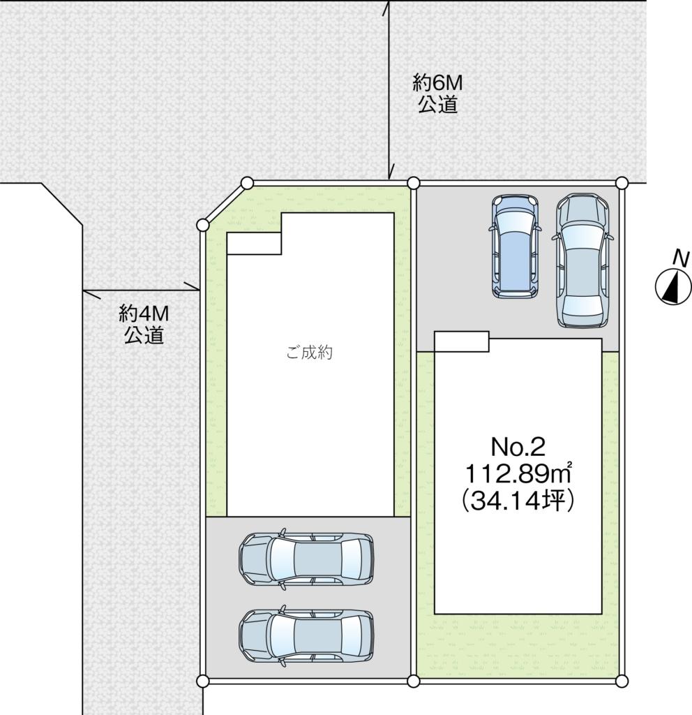 ★新発売★中央区光が丘2丁目新築分譲全2区画
