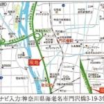 カーナビ 門沢橋3-19-3付近(地図)