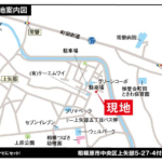 カーナビ:相模原市中央区上矢部5-27-4(地図)